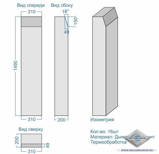 Общий вид столба из гранита в проекте